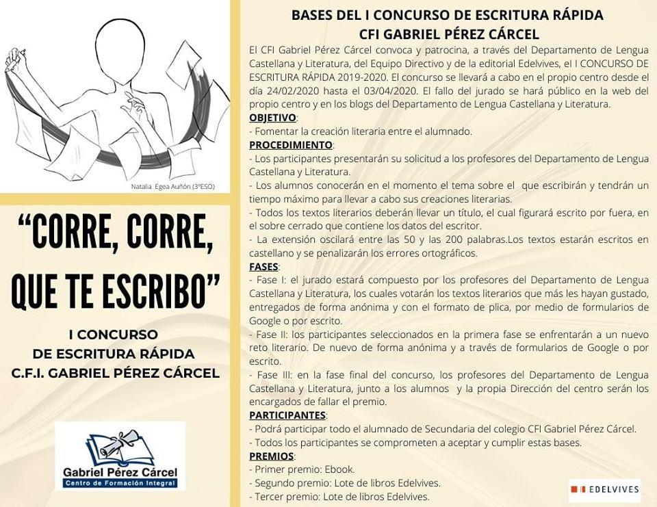 I CONCURSO DE ESCRITURA RÁPIDA